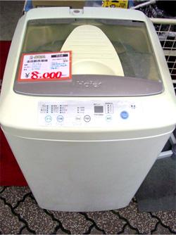 安い中古洗濯機なら家電王