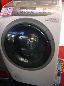 中古ドラム洗濯機