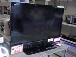 録画機能付きテレビ