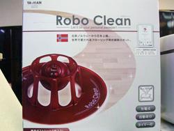 ロボット掃除機買取ます