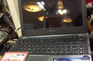 家電王 パソコン
